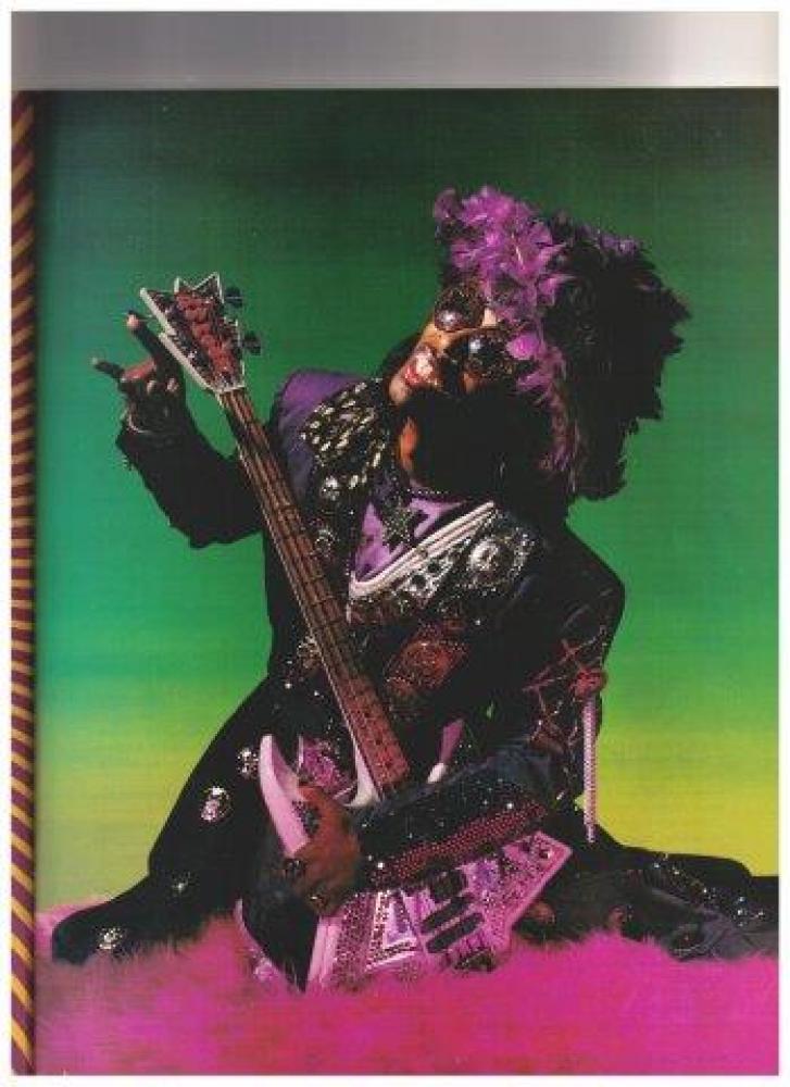 Bootsy - Musician Magazine 1994